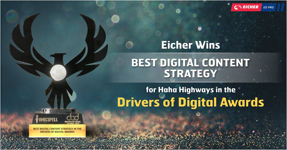 Best Digital Content Strategy