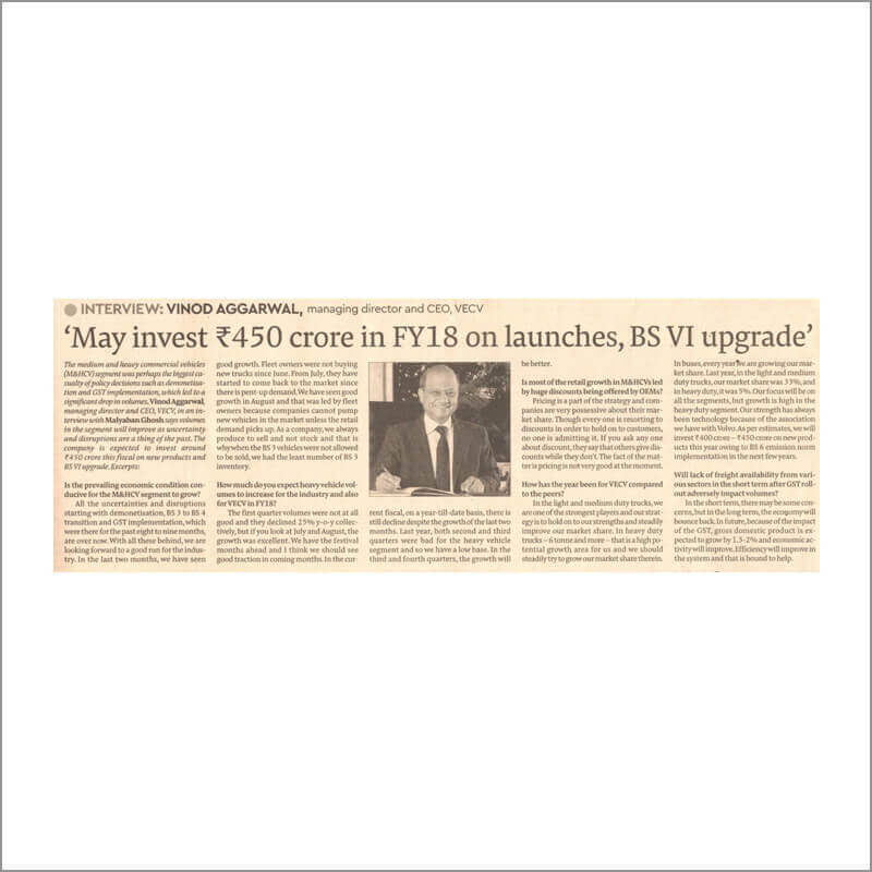 'May invest ?450 crore in FY18 on launches, BS VI upgrade'