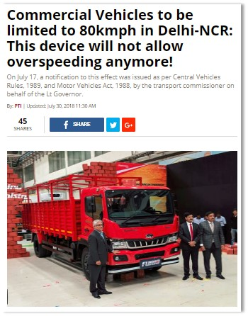 COMMERCIAL VEHICLES TO BE LIMITED TO 80KMPH IN DELHI-NCR: THIS DEVICE WILL NOT ALLOW OVERSPEEDING ANYMORE!