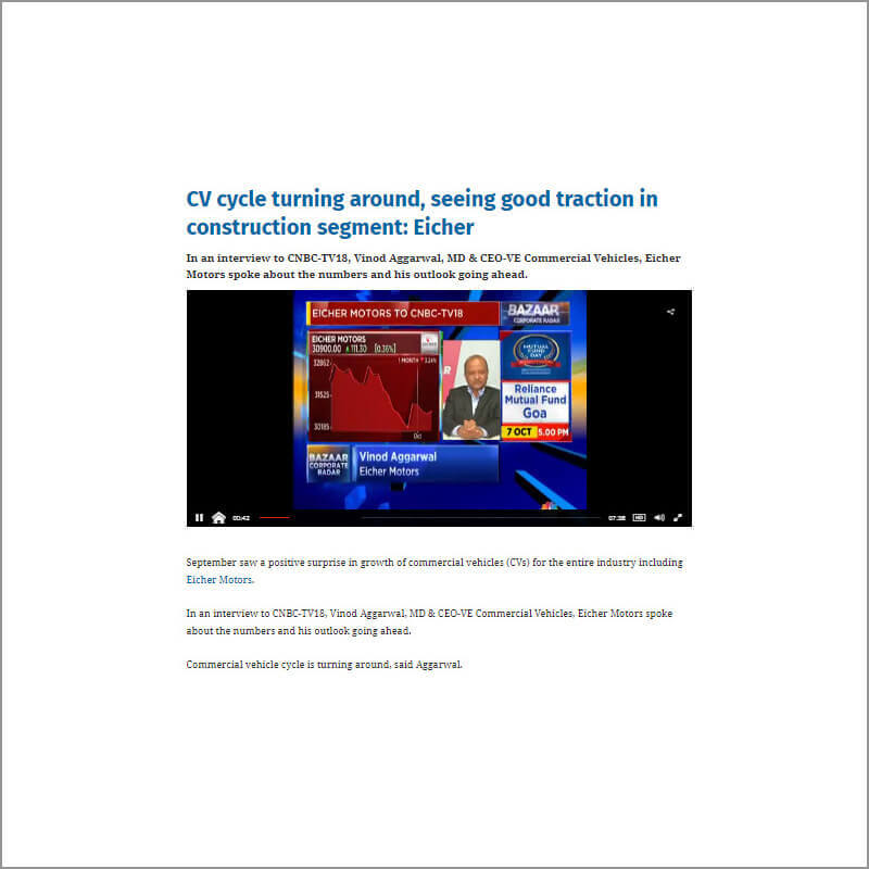 CV cycle turning around, seeing good traction in construction segment: Eicher