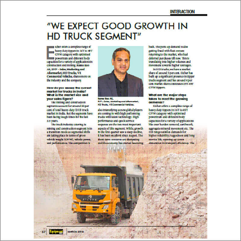 We expect good growth in HD truck segment