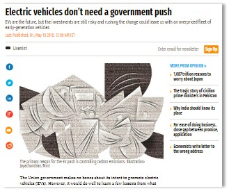 ELECTRIC VEHICLES DON'T NEED A GOVERNMENT PUSH