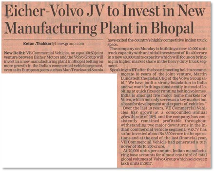 EICHER VOLVO JV TO INVEST IN NEW MANUFACTURING PLANT IN BHOPAL