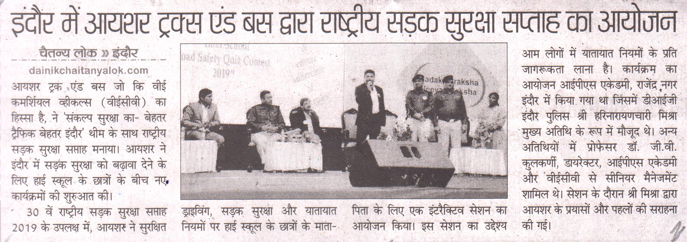 EICHER TRUCKS AND BUSES KICKS OFF NATIONAL ROAD SAFETY WEEK AT INDORE