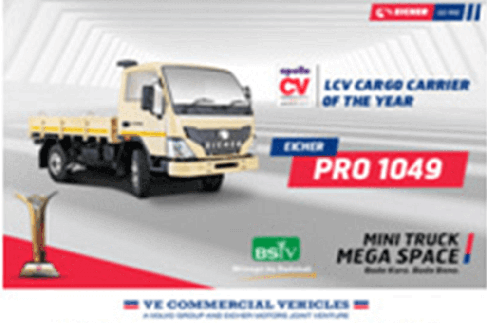 Eicher Pro 1049 awarded as 'LCV Cargo Carrier of the Year' 2017