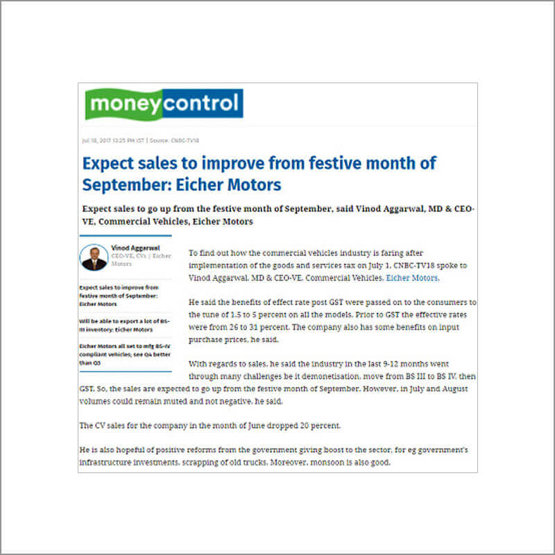 Expect sales to improve from festive month of September: Eicher Motors