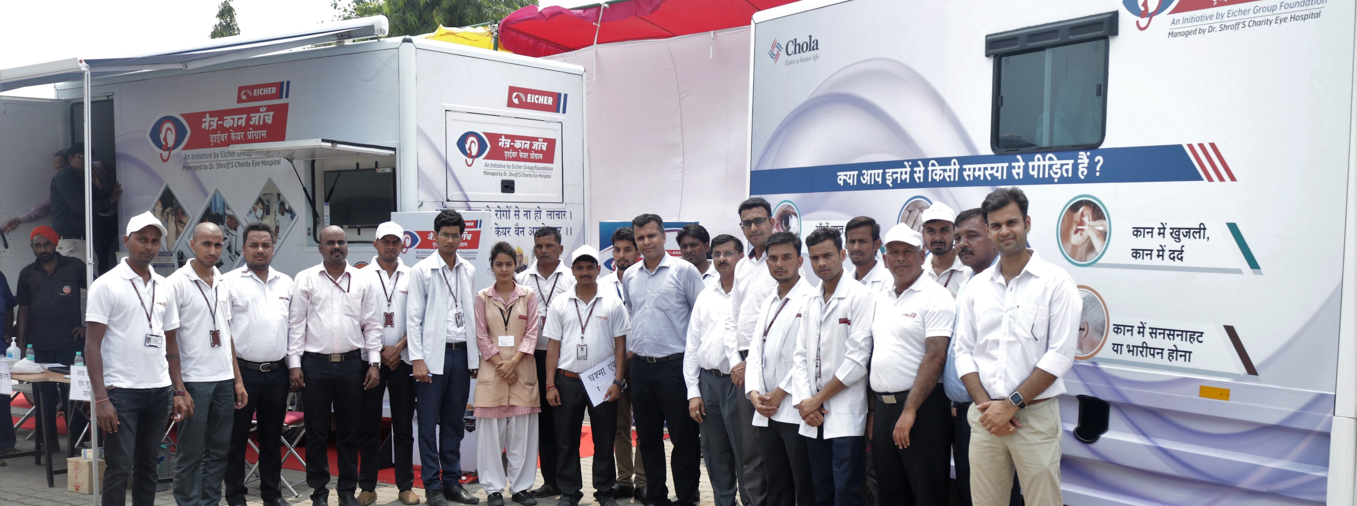 Eicher Inaugurates Driver Care Vans, Delhi