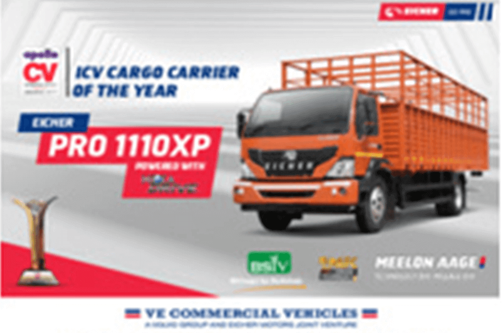 Eicher Pro 1110XP bagged the \'ICV Cargo Carrier of the Year\' 2017