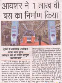 EICHER TRUCKS AND BUSES MANUFACTURED 1 LAKH BUS