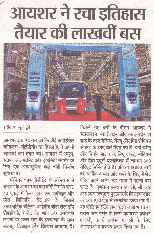 EICHER CREATED HISTORY, MANUFACTURED 1 LAKHTH BUS