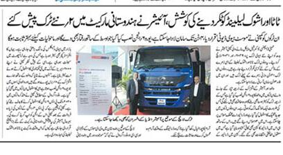 Eicher launches 2 new trucks in the Indian market