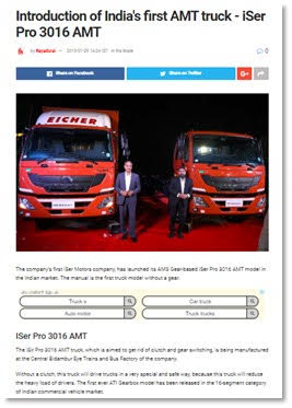INTRODUCTION OF INDIA\'S FIRST AMT TRUCK - ISER PRO 3016 AMT