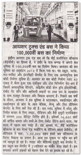 EICHER TRUCKS AND BUSES MANUFACTURED 100,000TH BUS